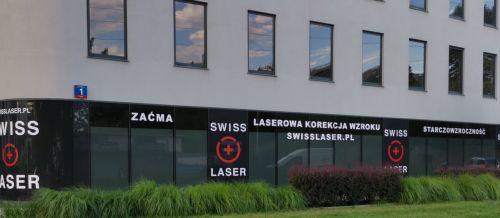SwissLaser - budynek